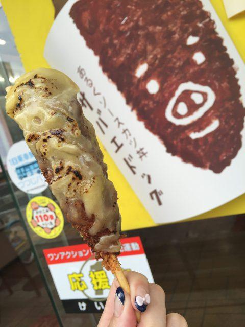 ふくい 福井 dear fukui サバエドッグ