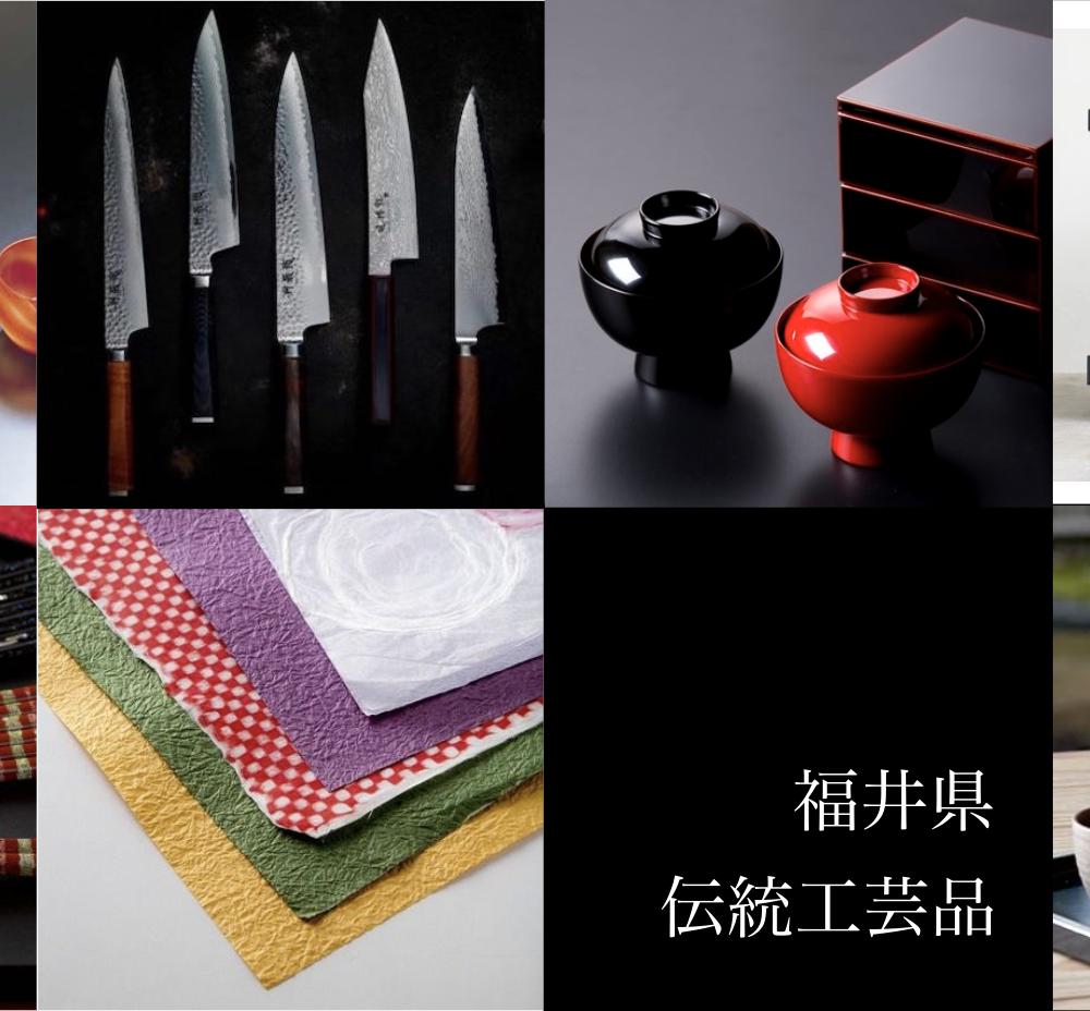 福井県の伝統工芸品&ものづくり12選|手作り体験やお土産はいかが?