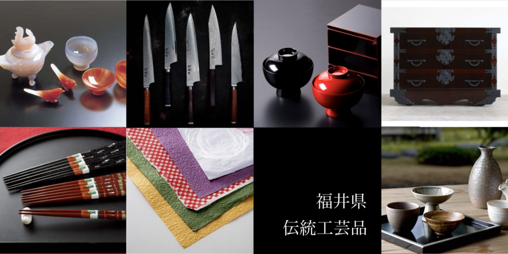 福井伝統工芸品
