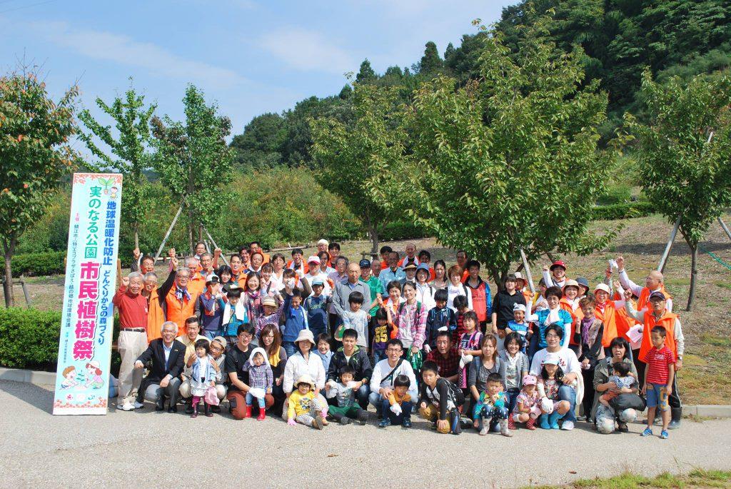 【鯖江市】猪汁あり!?「実のなる公園(大谷公園)の市民植樹祭」に参加しよう!