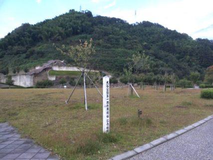 福井鯖江大谷公園