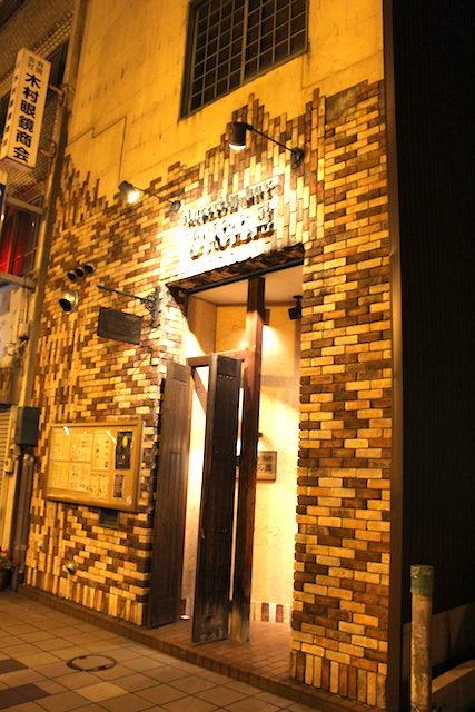 福井片町シンシアリーバーアンクルの画像