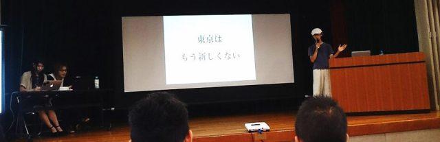 dear ディア ふくい 福井 fukui 超会議