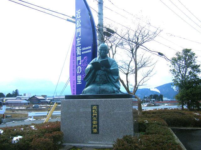 近松門左衛門出生地に新たな説!?ゆかりの地・福井県鯖江市を歩いてみよう!