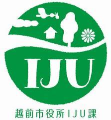 IJU課って知ってる?移住したい人必見の越前市IJU課情報【福井県】