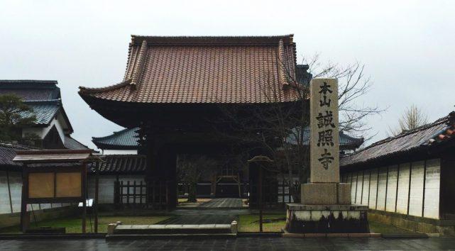 【福井県鯖江市】誠照寺には文化財がいっぱい!親鸞ゆかりのお寺に行ってみよう!