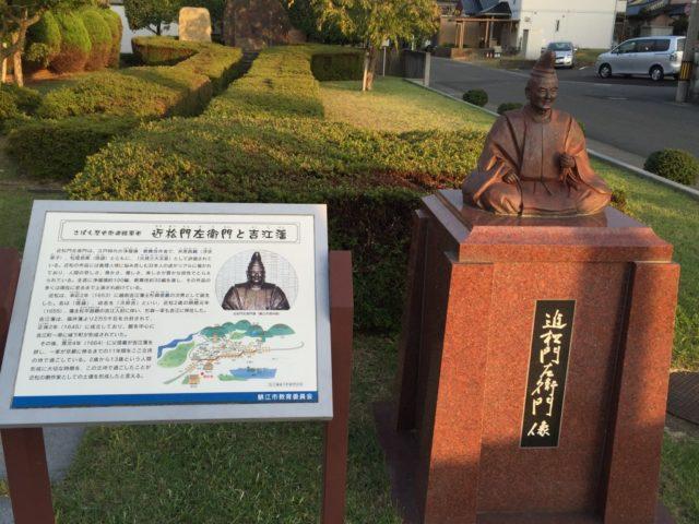 近松門左衛門の画像