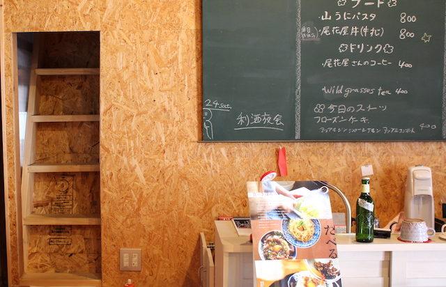 福井鯖江河和田尾花屋まちライブラリーの画像