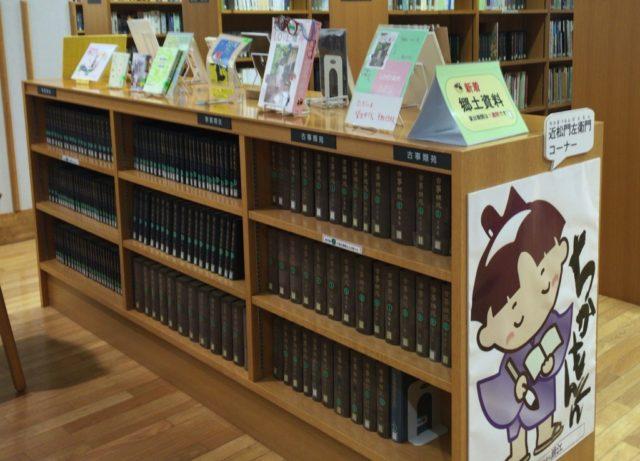 鯖江図書館の画像