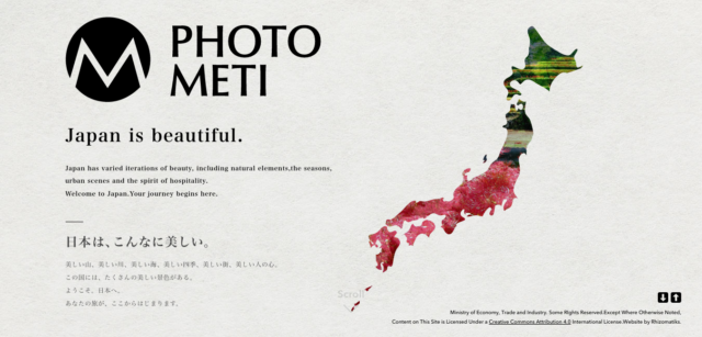 screencapture-photo-kankouyohou-1477200598464