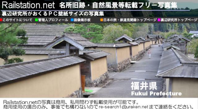 screencapture-uraken-net-sozai-23fukui-kabegami-html-1477200677109