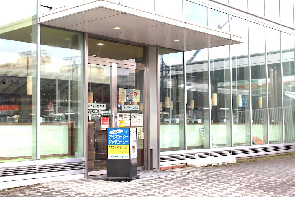 福井カフェ朝食ユトリ珈琲店