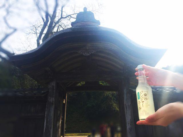 一乗谷朝倉氏遺跡の画像