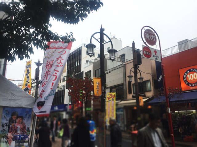神楽坂の画像