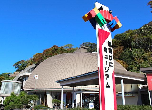 福井越前がにミュージアムの画像