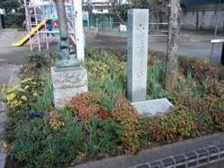 矢来公園小浜藩邸跡の画像