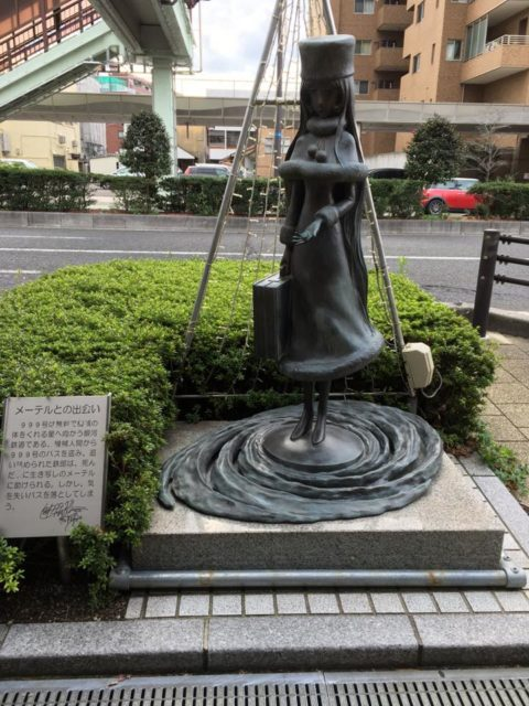 敦賀の画像