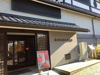 文学に触れる場所 「福井市橘曙覧記念文学館」で独楽吟や福井の眺望を楽しもう!