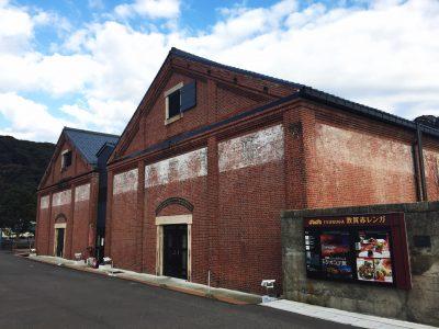 赤レンガ倉庫の画像