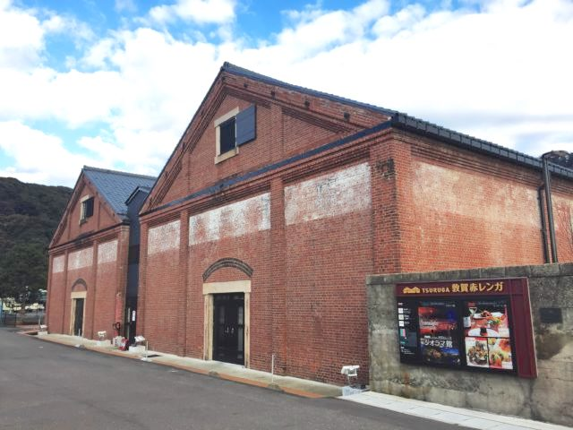 福井敦賀赤レンガ倉庫