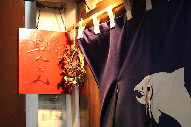 福井片町職人二人の画像