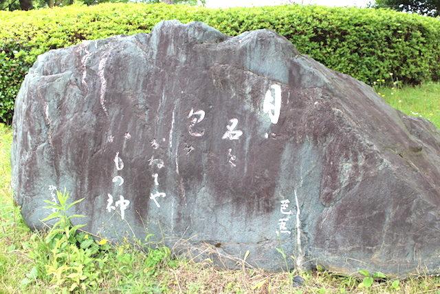 福井松尾芭蕉の画像