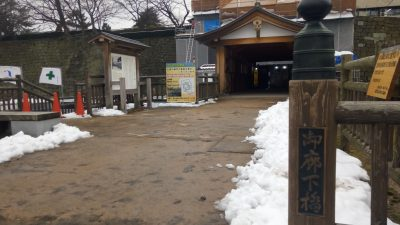 福井城址の画像