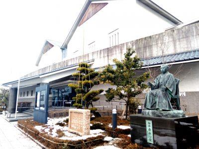 福井郷土歴史博物館の画像