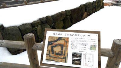 百間堀の画像