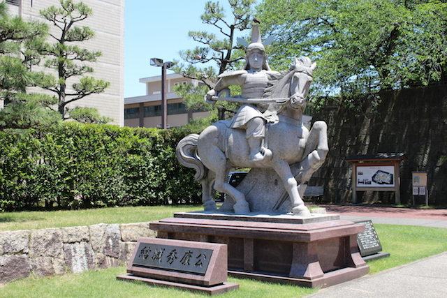 福井城跡県庁歴史結城秀康の画像