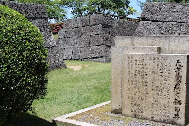 福井城跡県庁歴史天守台の画像