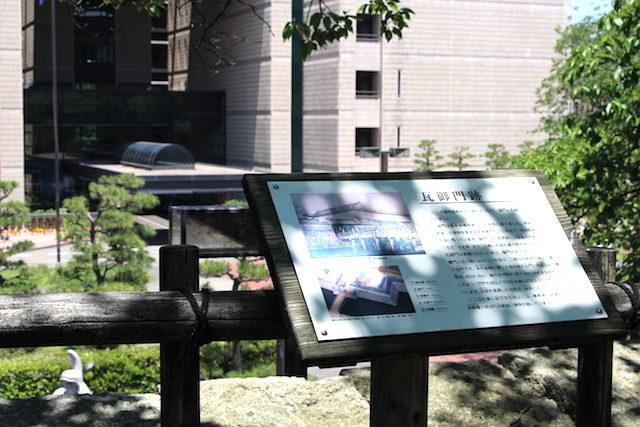 福井城跡県庁歴史御瓦門跡の画像