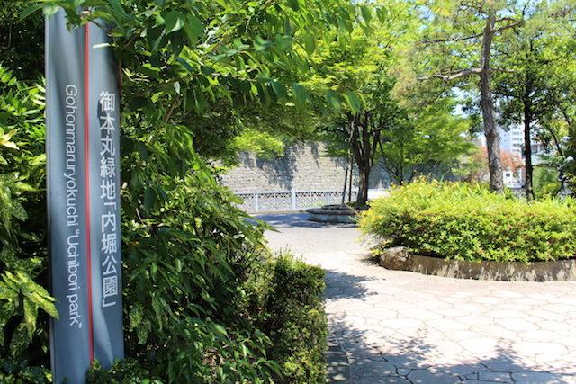 福井城跡県庁歴史内堀公園の画像