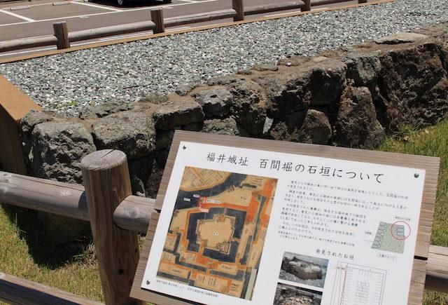 福井城跡県庁歴史百間堀の画像