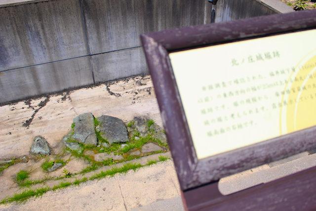 福井観光歴史北ノ庄城址・柴田公園堀跡の画像