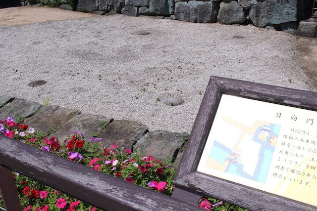 福井観光歴史北ノ庄城址・柴田公園日向門の画像