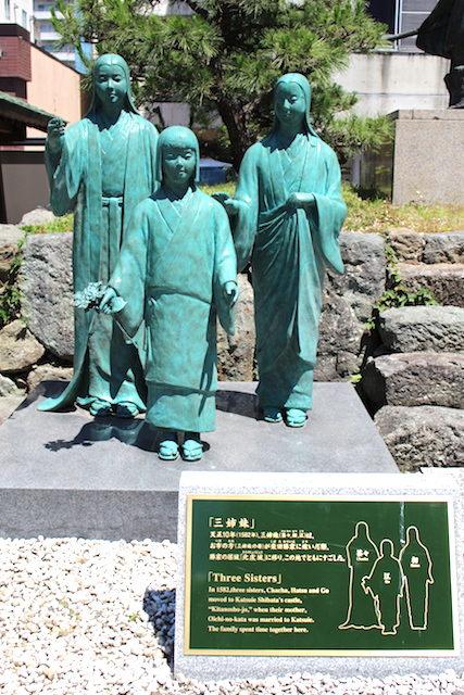 福井観光歴史パワースポットモテ祈願北ノ庄城址・柴田公園三姉妹の画像