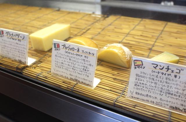 福井ハッピーチーズhappycheese