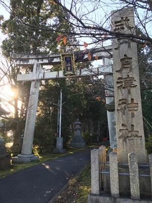 【北陸一の古社】 荘厳な杜・舟津神社で心を癒してパワーをいただこう!【鯖江市】