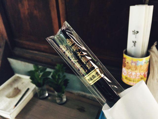 鯖江パワースポットの画像