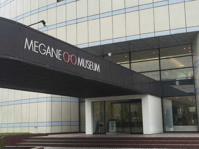 めがねミュージアムの画像