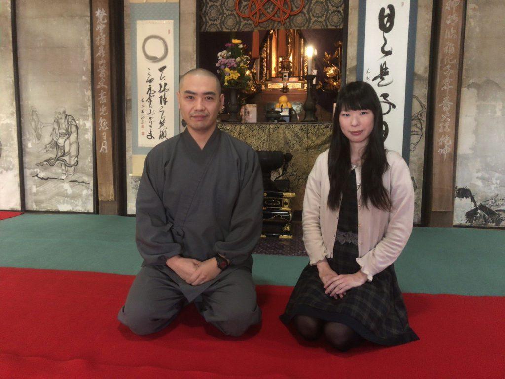 大安禅寺の画像