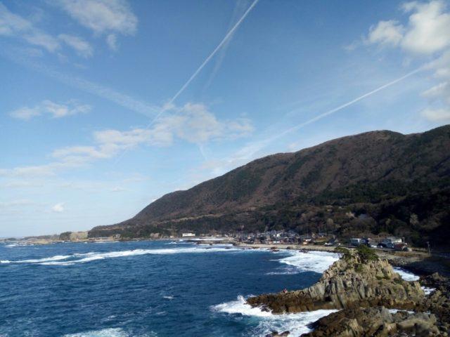 鉾島の画像