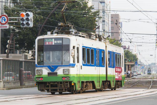 福井鉄道の画像