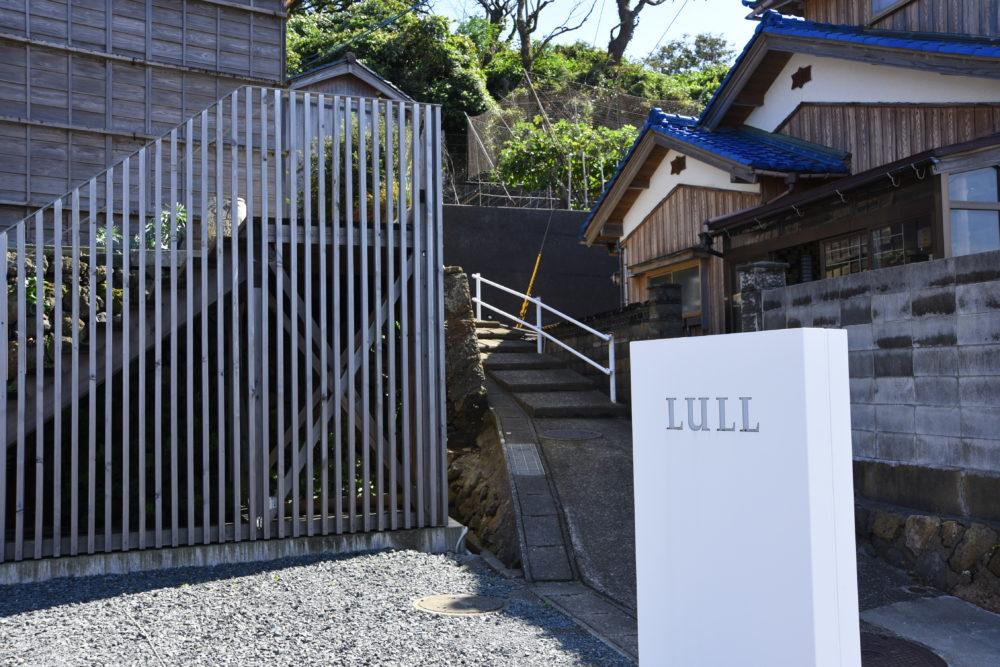 福井三国フレンチレストランLULLアフタヌーンティーの画像