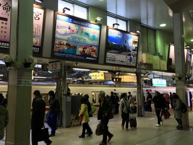 品川駅の画像