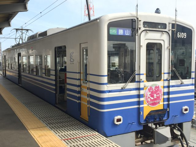 福井電車えちぜん鉄道の画像