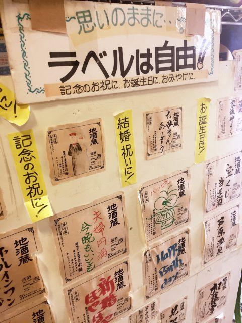 福井酒あわら地酒蔵近藤の画像