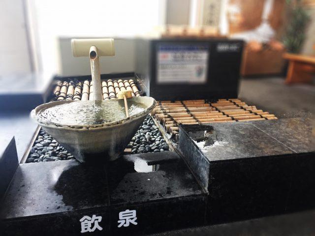福井温泉卵セントピアあわらの画像