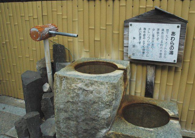 福井あわら温泉の画像